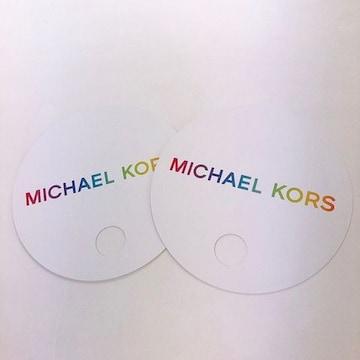 ◆MICHAEL KORS/マイケルコース◆紙製うちわ★シンプルホワイト2枚セット♪正規店