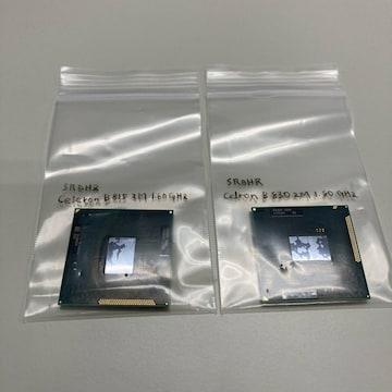 Celeron B815 B830 CPU2個セット