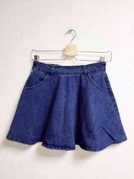 デニムスカート150