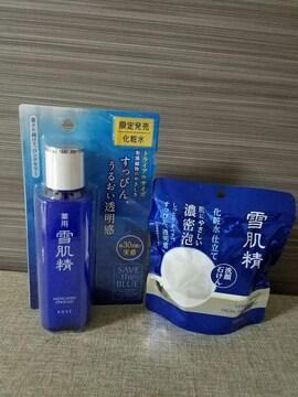 新品★雪肌精★化粧水&洗顔セット