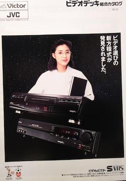 菊池桃子カタログ[41]【日本ビクタービデオデッキカタログ】