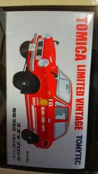 トミカ リミテッドヴィンテージ スズキ フロンテ SS360  太陽の道テストカー