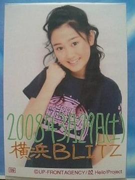 ハロプロ新人公演キラメキの横浜1枚コレクションA 08.3/古川小夏