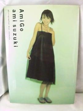 〓激レア〓1999年〓アミーゴ〓鈴木あみ写真集〓定価¥1.900〓