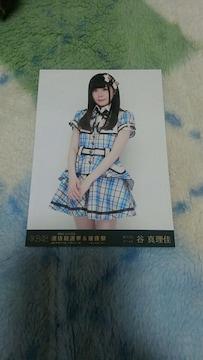 41stシングル選抜総選挙谷真理佳特典写真