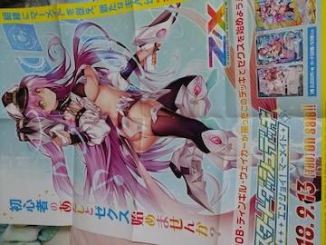 Z/X スタートダッシュデッキ エンジョイ!マーメイド 宣伝ポスター 天竜ゆたか ゼクス