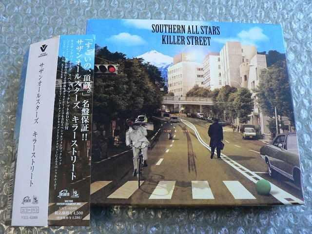 サザンオールスターズ/キラーストリート(2CD+DVD)初回盤/他出品  < タレントグッズの