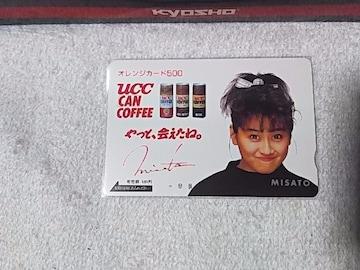 オレカフリー500 渡辺美里 '88/7 UCC缶コーヒー 未使用 センチメンタルカンガルー