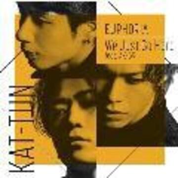 即決 KAT-TUN We Just Go Hard feat. AK-69 初回盤2 +DVD 新品