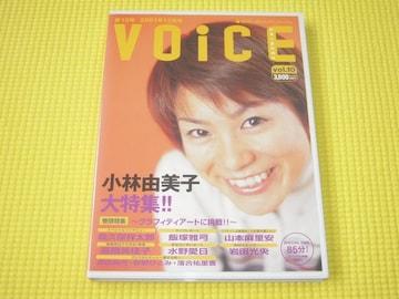 DVD★即決★ボイス アニメージュ VOL.10★85分