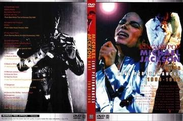 マイケルジャクソン RARE LIVE  1988-1996