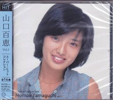 ◆迅速無休◆山口百恵 スーパー・コレクション Vol.◆演歌