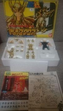 貴重!当時モノ 聖闘士星矢 バルゴクロス シャカ 乙女座 1987