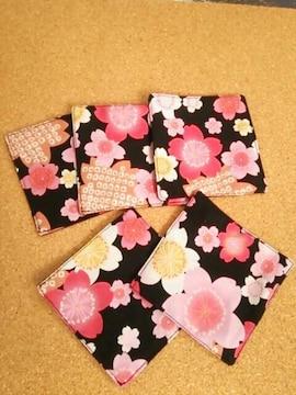 ハンドメイド 和柄コースター (桜 黒)  5枚セット