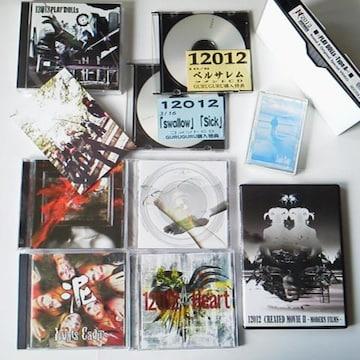 レア★12012/Lubis CadiaDVD&CDなど11点★V系/宮脇渉/塩谷朋之