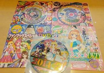 アイカツ 公式ファンブック DVD