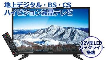 ASPILITY 32V型 LED液晶 テレビ AT-32Z03SR