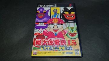 PS2 桃太郎電鉄15 五大ボンビー登場!の巻 / 桃鉄15
