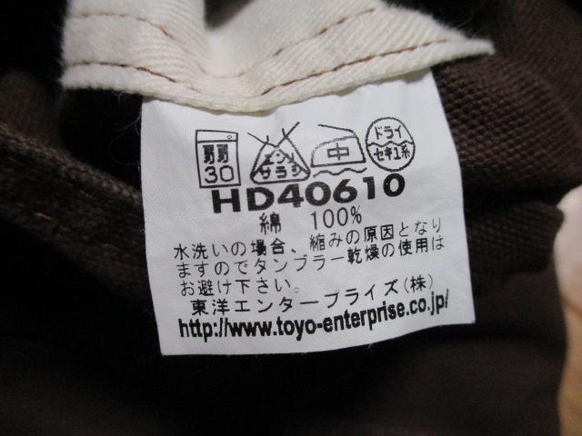 東洋エンタープライズ ヘッドライト ワークパンツ W30 < 男性ファッションの