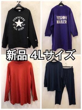 新品☆4L♪スウェット・チュニック・ルームウエアなど♪☆h253