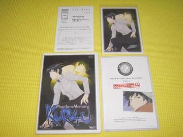 DVD★即決★クラウ ファントムメモリー Vol.1 カード付