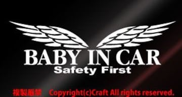 BABY IN CAR SAFETY DRIVE/羽ステッカー(白t5/ベビーインカー