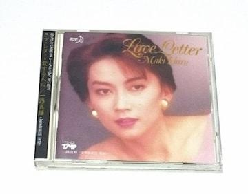 一路真輝/非売品/CD/レア/花王/宝塚/懸賞品/宝塚歌劇団