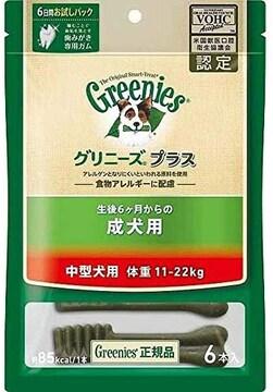 色- グリニーズ グリニーズプラス 成犬 中型犬用11-22kg 6P