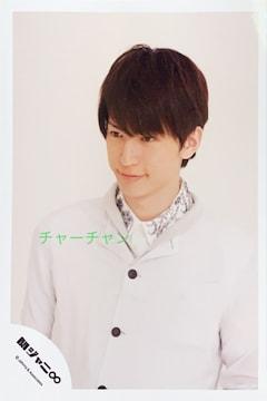 関ジャニ∞大倉忠義さんの写真★145