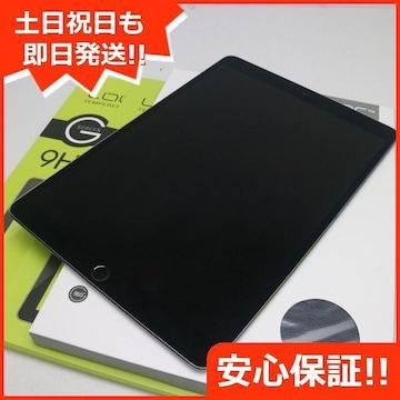 ●美品●SIMフリー iPad Pro 10.5インチ 256GB●