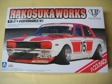 アオシマ 1/24 リバティーウォーク No.SP シャコタンコヤジ公認 ハコスカ4Dr. 14インチMk-�U