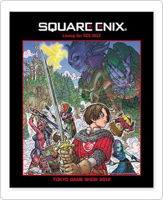 SQUARE ENIX★東京ゲームショウ2012 スクウェアエニックス  < ゲーム本体/ソフトの