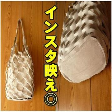 【万能アイテム】メッシュバッグ グレー  軽量 【リピ続出!】