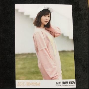 HKT48 指原莉乃 11月のアンクレット 生写真