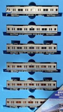 MICRO ACE/マイクロエース/Nゲージ/マイクロエース/A7992/福岡市地下鉄1000系6両