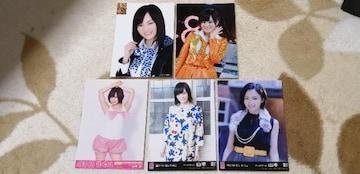 元AKB48山本彩☆公式生写真〜まとめ売り20枚セット!