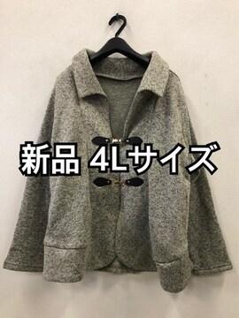 新品☆4L♪杢グレー♪裏起毛ニット♪ジャケットアウター☆f264