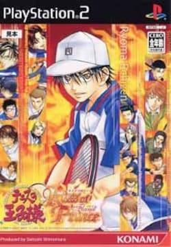 テニスの王子様キスオブプリンス フレイム☆人気テニプリ♪