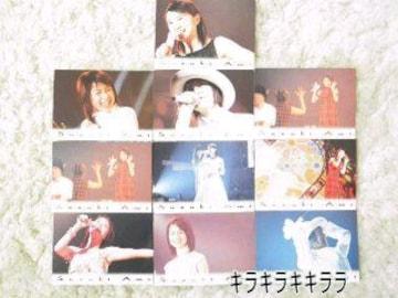 ★鈴木亜美★コレクションカード/トレーディングカード10枚セット