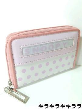 《New》スヌーピー★ドット柄・オールラウンド*コインケース<ピンク>
