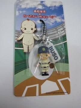 ☆ローズオニールキューピー高校野球 球児ストラップ 武相高校