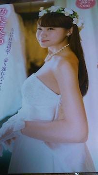 乃木坂46・FLASHダイアモンドからの小冊子