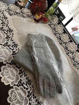 新品!カシミア ニット帽&手袋セット ユニクロ