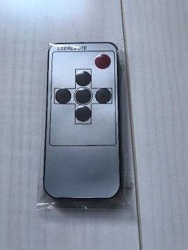 新品!LCDヘッドレストモニターリモコン