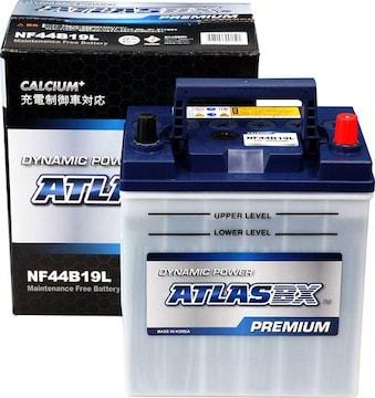 [ アトラス ] 国産車バッテリー 充電制御車対応 NF 44B19L