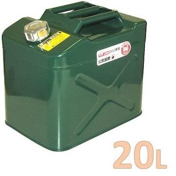 ガレージ・ゼロ ガソリン携行缶 20L 緑 ワイド縦型