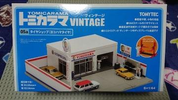 [トミーテック]トミカラマ ヴィンテージ 05a タイヤショップ(ヨコハマタイヤ)
