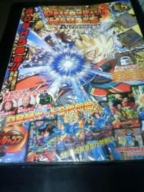 ドラゴンボールヒーローズ[5thアニバーサリーミッション]5形態・孫悟空カード5枚付き  < トレーディングカードの