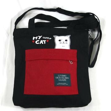 ◆猫大好き◆猫柄ショルダーバッグ キャンバス シックな赤と黒地