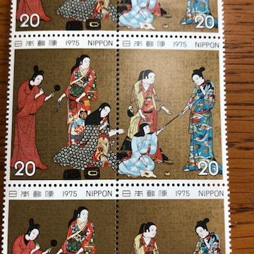 591送料無料記念切手200円分(20円切手)